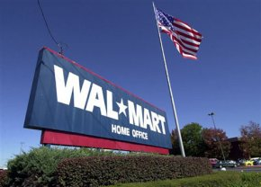 Wal Mart and the Swimming Pool Industry